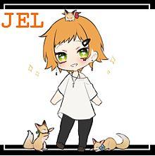 ジェルくん!の画像(ジェルに関連した画像)