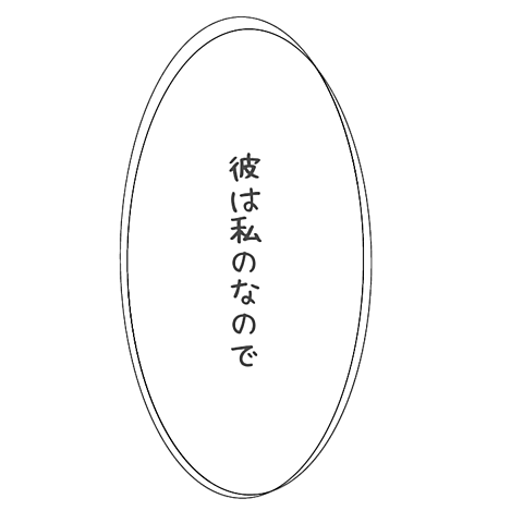 セリフの画像(プリ画像)