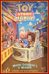 トイストーリーマニアのポスターの画像(プリ画像)