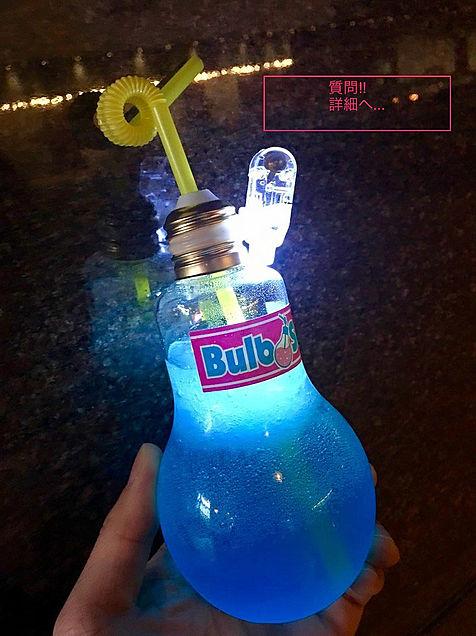 電球ソーダの画像(プリ画像)