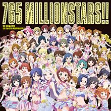 アイドルマスターミリオンライブ CDの画像(CDに関連した画像)