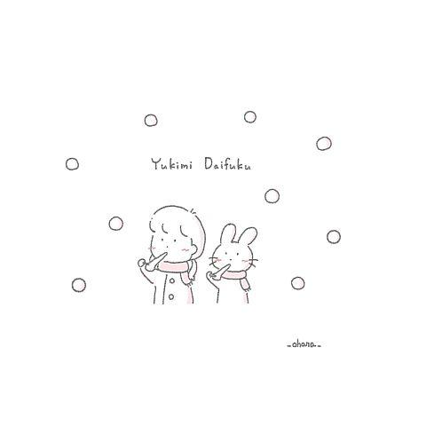 雪見だいふくと女の子の画像 プリ画像