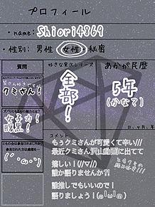 あかが民カードの画像(赤髪のともに関連した画像)