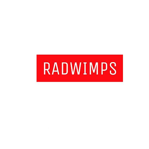 RADWIMPSロゴの画像 プリ画像