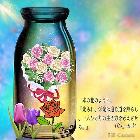 flower's powerの画像(プリ画像)