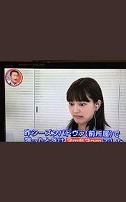 川口春奈 プリ画像