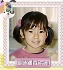 ぱるる 7歳の画像(ぱるるに関連した画像)