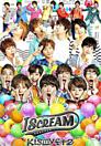 Kis-My-Ft2 I SCREAM プリ画像