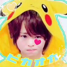 【有岡大貴】ぴかおか可愛い♡の画像(プリ画像)