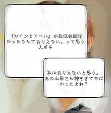 (;´Д`)っ·( ポチットナ