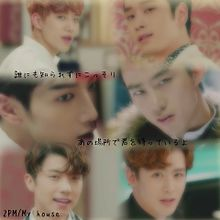2PM My houseの画像(プリ画像)