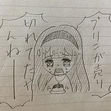 お知らせ プリ画像
