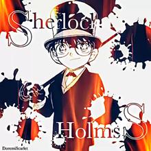 名探偵コナン with Sherlock Holmssの画像(シャーロックに関連した画像)