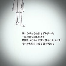 人間椅子の画像(人間椅子に関連した画像)