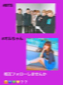 相互フォロー♡の画像(プリ画像)