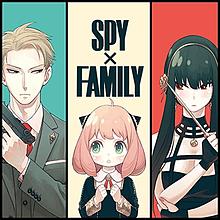 SPY×FAMILYの画像(spyに関連した画像)