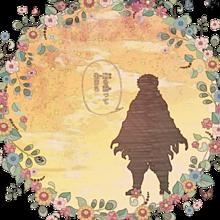 鬼滅の刃 煉獄杏寿郎 胸を張って生きろ プリ画像
