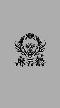 ヒプマイ シンジュク 壁紙の画像(プリ画像)