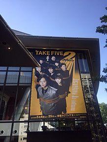 TAKE FIVE2の画像(プリ画像)