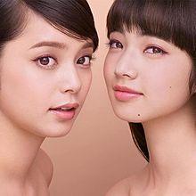 小松菜奈 インテグレートの画像(インテグレートに関連した画像)