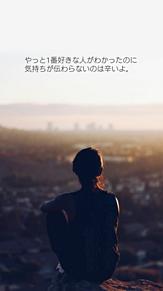 1番好きな人保存は♡の画像(三角関係に関連した画像)