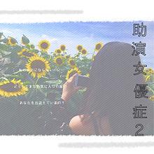 歌詞画像の画像(あかりのばくなんふぇす!に関連した画像)