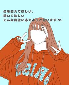 要望答えます❤︎女の子 線画宣伝の画像(質問に関連した画像)