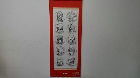 NARUTO 秘伝タペストリーの画像(プリ画像)