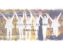 ゴールデンアワー / King & Princeの画像(ゴールデンアワーに関連した画像)