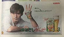 ♡♡ 錦戸亮の画像(プリ画像)