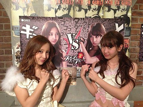 AKB48 板野友美 永尾まりやの画像 プリ画像