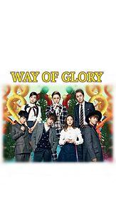 AAA   WAY OF GLORY プリ画像
