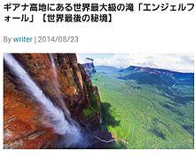 滝 プリ画像