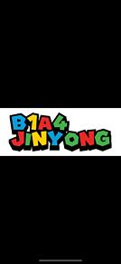 ジニョン ロゴ プリ画像