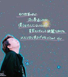 良平さん♡♡の画像(#Trignalに関連した画像)