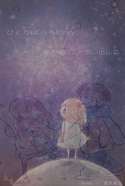Dreamの画像(プリ画像)