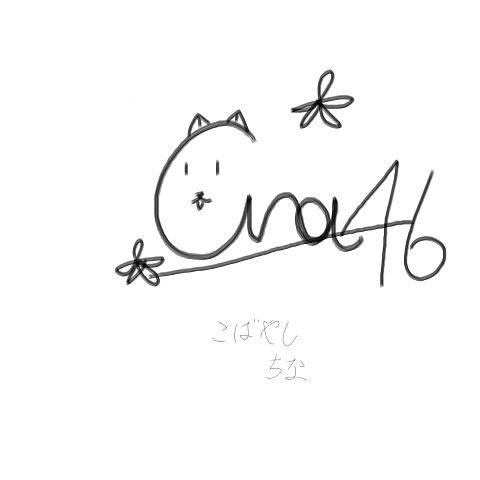 サインの画像(プリ画像)