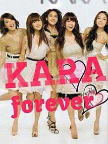 KARA プリ画像