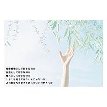 ✱恋愛感情✱の画像(卒業式に関連した画像)