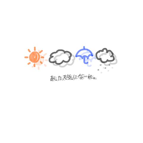 ☀️☁️☔🌨の画像(プリ画像)