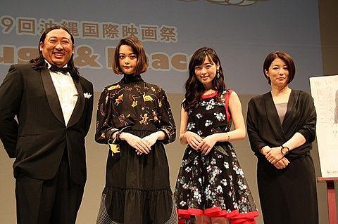 沖縄国際映画祭の画像 プリ画像