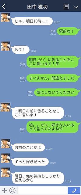 らいんの画像(プリ画像)