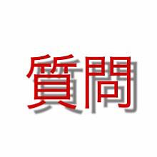詳細へッ!!の画像(プリ画像)