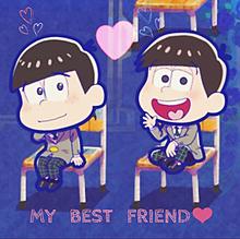 My Best 💕(brother)の画像(えいがのおそ松さんに関連した画像)