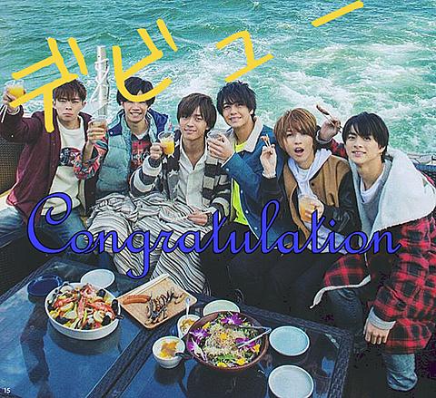 Congratulationの画像(プリ画像)