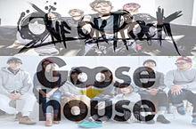 ONE OK ROCK&Goose houseの画像(プリ画像)