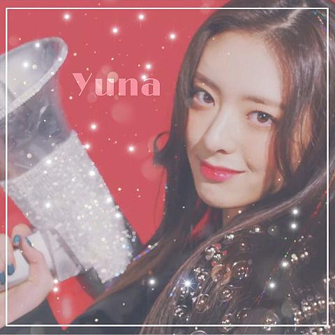 *̣̩⋆̩*  ITZY Yuna  *̣̩⋆̩*保存で高画質の画像(プリ画像)
