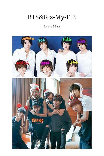 BTS&Kis-My-Ft2の画像(プリ画像)