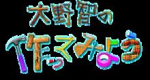 保存→ぽち お願いしますの画像(プリ画像)