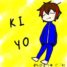 kyさんฅ^>ω<^ฅ プリ画像